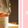 Rosé, a trendy new colour in the land of reds